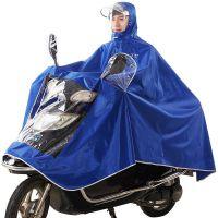电瓶车雨衣单人加大加厚防水电动自行车雨衣女男士小型电动车雨披