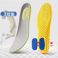 大学生军训专用鞋垫缓冲超厚减压新款跑鞋用品弹性弹跳跑步网眼
