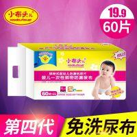 多功能0—3个月新生婴儿尿布一次性隔离婴儿婴幼儿隔尿垫扣带屎布