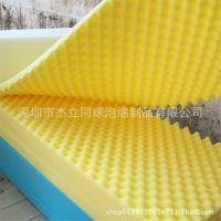 热销彩色波浪形隔音海绵凹凸形吸音海棉 5CM厚度金字塔消音泡棉