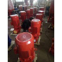 喷淋消防泵生产厂家 XBD11.0/35G-XBL 75KW 铸铁 消火栓消防泵 众度泵业