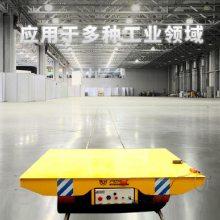 帕菲特电动货物搬运车定制20吨平板运输车