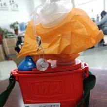 山能ZYX120压缩氧自救器供氧120分钟