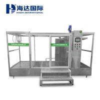 海达HD-E710淋雨试验房 提供定制