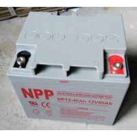 宁乡市耐普NPP NP12-40Ah 12V40Ah电池 UPS EPS 逆变电源 直流屏蓄电池