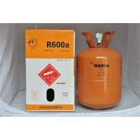 环保制冷剂R600a ODP值为0 GWP值为3 现货供应