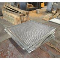 澳洋吊顶铝板网@浦江吊顶铝合金板铝板网生产厂家