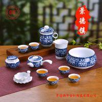 国庆节礼品茶具 景德镇陶瓷功夫茶具礼品