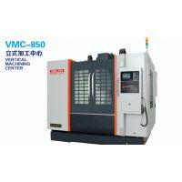 南通纵横VMC955立式加工中心 fanuc 系统 机械手24