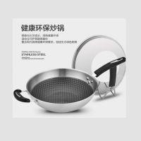 厂家直销无油烟不沾不锈钢礼品中式炒菜锅立式玻璃盖支持一件代发