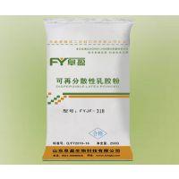 山东阜盈化工专业生产可分散性乳胶粉