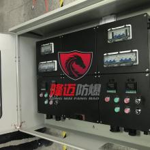 工程塑料防爆防腐照明配电箱