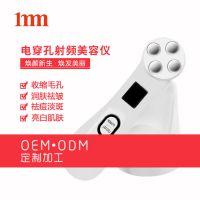 新款家用射频无针美塑电穿孔童颜机RF面部紧致提拉电子美容仪器