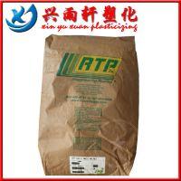 耐高温 PEI 美国RTP 2199 X 115079 I 高抗冲 pei原料 填充级