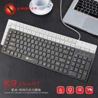 力镁K9 巧克力USB有线键盘商务游戏键盘超薄电脑台式防水外接键盘