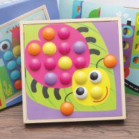 创意组合拼插板 蘑菇钉拼图早教 儿童益智玩具 宝宝拼图
