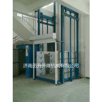 二层、三层、四层升降货梯/1吨、2吨、3吨、4吨液压升降机=厂房车间专用案例不计其数