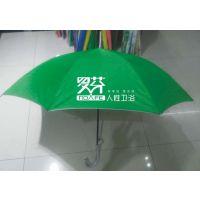 10元礼品 订制广告伞 晴雨伞 珠光银胶伞 可丝印广告
