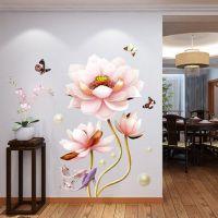 荷花墙贴墙面贴纸客厅卧室床头装饰玄关过道墙纸自粘墙壁贴画