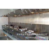 商用不锈钢厨房厨具  西餐厅厨房设备 自助餐厅厨房工程设计