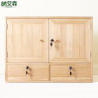 纳艾森 带锁储物柜书柜小柜子带门简易自由组合 桌上书柜置物实木