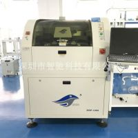 SMT锡膏印刷机 二手德森全自动锡膏印刷机