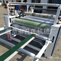 全自动板材热转印机 耐高温辊贴合机 防火板转印机型号
