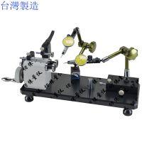 台湾同心度仪6102XY同心度 测量仪同心 度测试仪同轴度仪偏摆仪