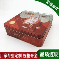 食品盒 高档马口铁红枣包装盒 优质正方形金属盒 批发直销