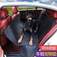 亚马逊款汽车宠物垫 车用狗狗垫 车载后座防水垫子车内宠物用品