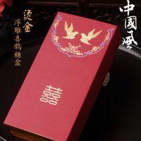 喜鹊款红色结婚纸盒 方形烫金婚礼糖果盒 中式创意抽拉喜糖盒子