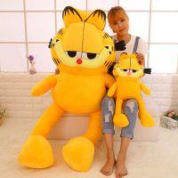爆款超大号加菲猫毛绒玩具玩偶超大号儿童抱枕卧室娃娃生日礼物