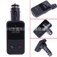 车载蓝牙免提BT301E带插卡USB车载MP3蓝牙点烟器蓝牙免提车载蓝牙