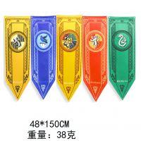 哈利波特旗帜魔法学院徽章挂旗 活动场地布置装饰挂旗48*150CM