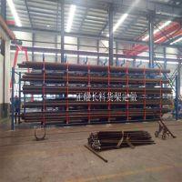 桂林放管材的铁架伸缩式科学存放管材的重型货架
