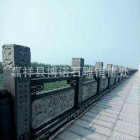 长期供应 雕刻石栏杆 仿古桥栏杆 阳台柱子
