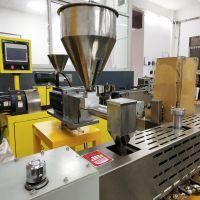 东莞锡华XH-433 小型实验双螺杆挤出造粒机