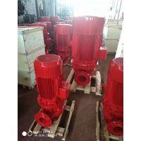 55千瓦泵房常用消防泵XBD14.0/5-50G*9喷淋泵100米55KW型号/XBD单级消火栓泵