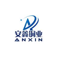 中江安鑫铜业有限公司