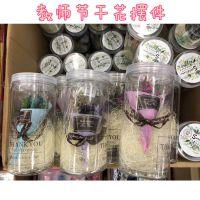 韩版学生教师节干花摆件满天星干花花束礼盒许愿瓶情人节生日礼物