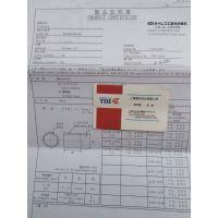 日本原装进口OILES无油衬套法兰轴承套轴套全系列LFF/LFB/SPF/SPB现货供应