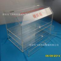 工厂定制银行意见箱亚克力便民箱三层抽屉抽拉有机玻璃箱子