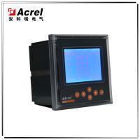 安科瑞嵌入式 三相2-31次各次谐波分量仪表 ACR330ELH