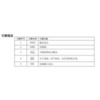 科发鑫KF2016 80m ?, 2.0A/1.5A/1A/0.8A/0.5A 带标志的高边电源