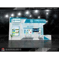 2019第十八届中国国际日用消费品博览会展台设计