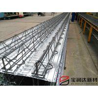 陕西安康市宝润达钢筋桁架楼承板市场HB1-90特价
