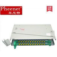 菲尼特配网通信光纤配线柜mpo光纤配线架高密度光纤配线架