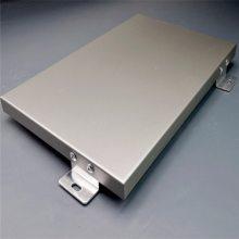 铝单板吊顶包柱幕墙氟碳铝单板生产厂家