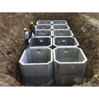 商砼水泥钢筋一体化化粪池,12 20 30 40 50 75立方混凝土化粪池