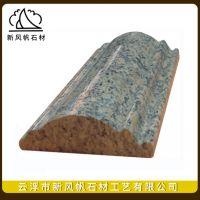 厂家定制 天然花岗岩包边框腰线 电视背景墙装饰石材线条批发